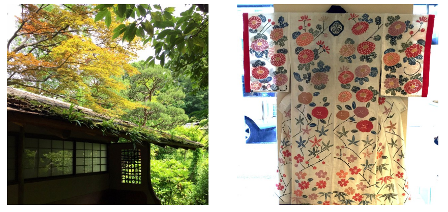 Japanese Textile Workshops