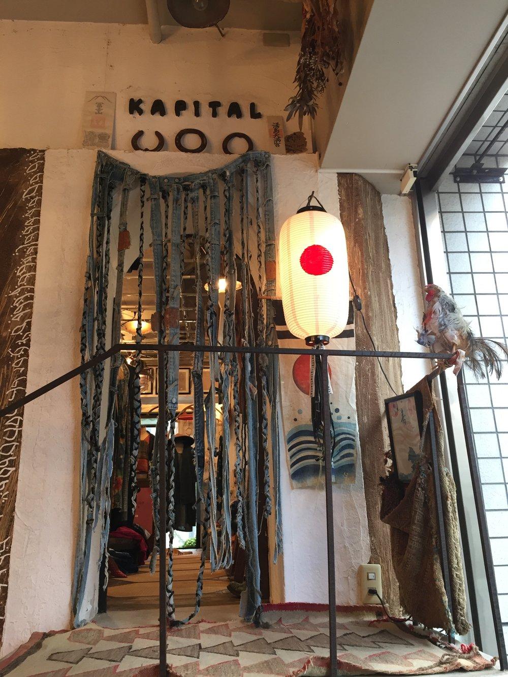 Entrance to Kapital Denim in Tokyo