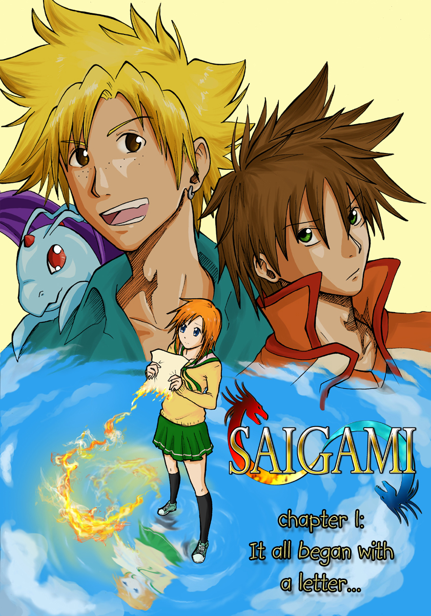 Saigami_ch1.cover new.jpg