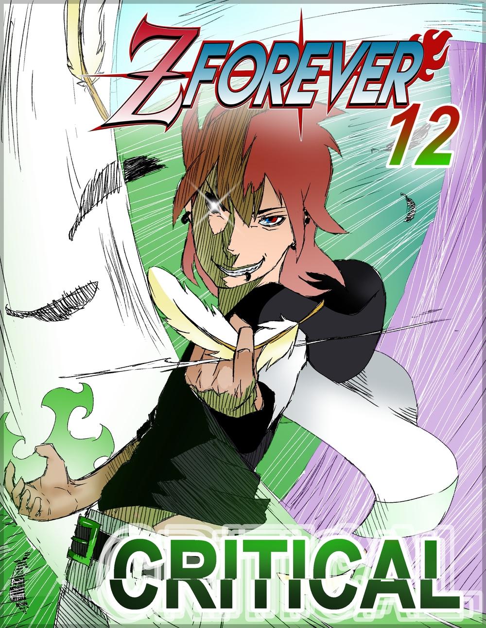 4 (Cover).jpg