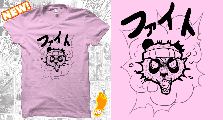 NEW fIGHT KANJI Tshirt Mockup.jpg