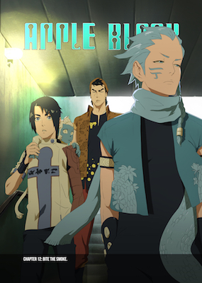 ABXII Cover.jpg
