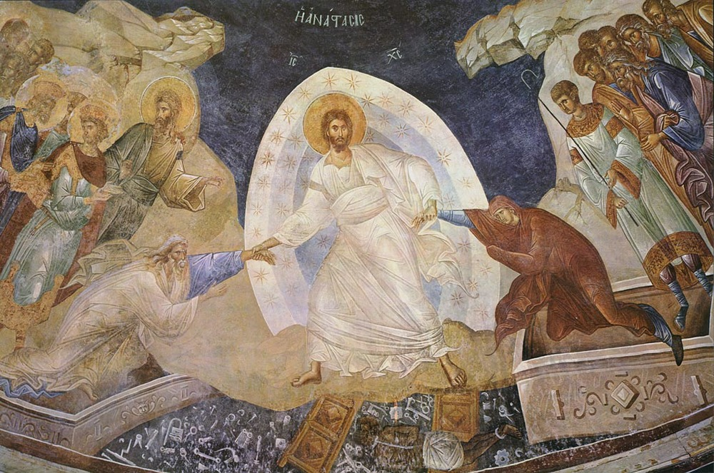 "Apse fresco from the funerary chapel of the Chora Monastery (now museum) in Istanbul, 14th century. This scene in church art is referred to as the  Descent into Hades , or simply  Resurrection  (as inscribed above in Greek:  Anastasis ). You can read more about this mural on the Turkish government's museum  website .  ""'When He ascended on high, He led captivity captive, And gave gifts to men.'  ""(Now this, 'He ascended' – what does it mean but that He also first descended into the lower parts of the earth? He who descended is also the One who ascended far above all the heavens, that He might fill all things.)""   — Ephesians 4:8–10"