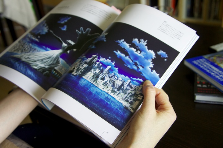 Kusanagi-Art-Book-1-interior.jpg