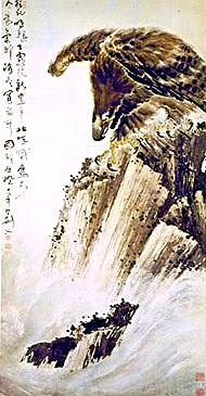 GaoJinfuEagle