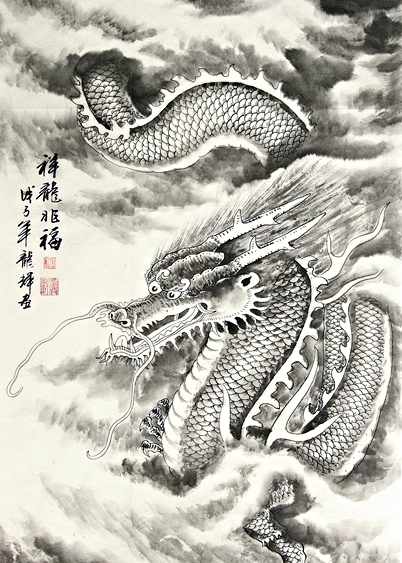 Chinese Dragon 龙  lóng Style