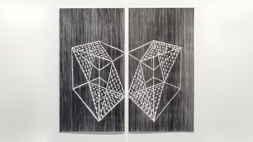 Ben Buswell   ABRACADABRA (Perish Like the Word) , 2015 graphite and non-photo blue on paper (diptych) 38 x 20 inches (each)