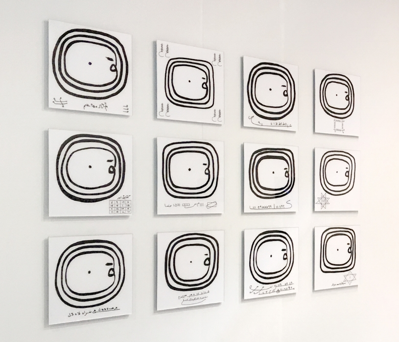 Maghsood talismans (12 from series of 15 shown), 2018 each: digital drawing mounted on Dibond and face-mounted with plexiglass, 18 x 18 inches