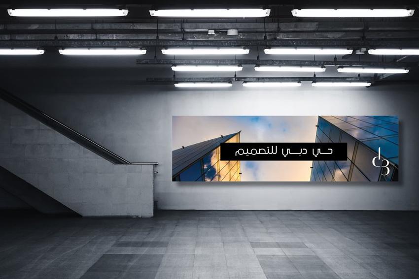 d3-signage-01-850px.jpg