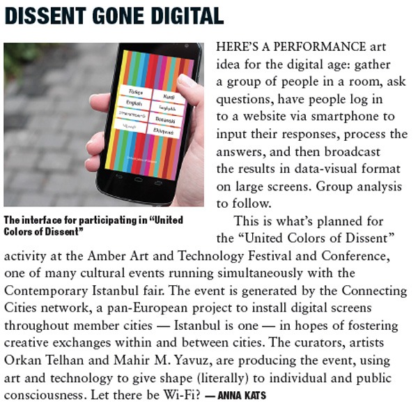 dissent_digital2.jpg