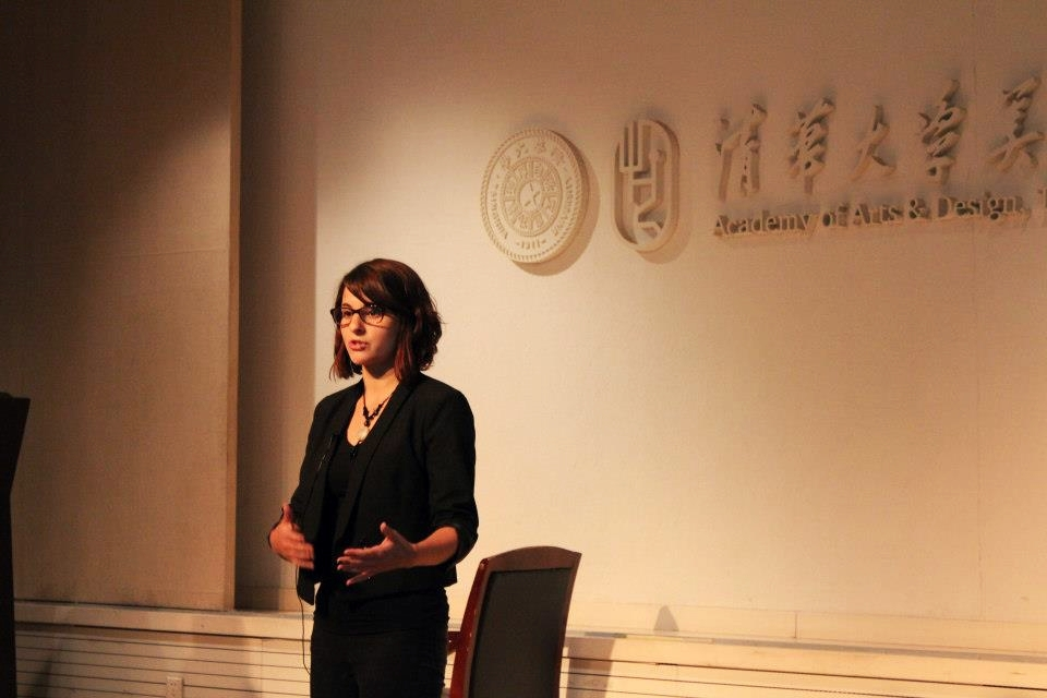 Tsinghua University Academy of Arts & Design / Beijing, China (2012)