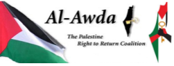 Ninth Annual International Al-Awda Convention & Jerusalem Fund