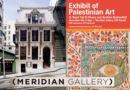 Colors of Resilience: Palestinian Art Exhibit - Nov 8 2012 San Francisco