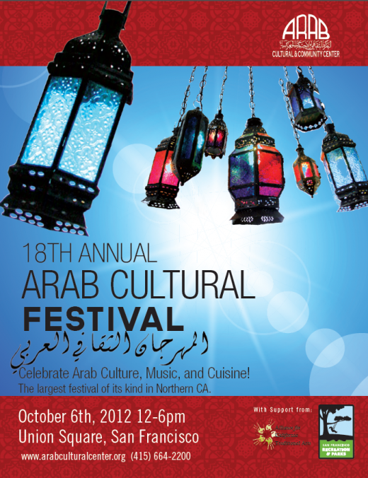 18th-Annual-Arab-Cultural-Festival-520x676.png