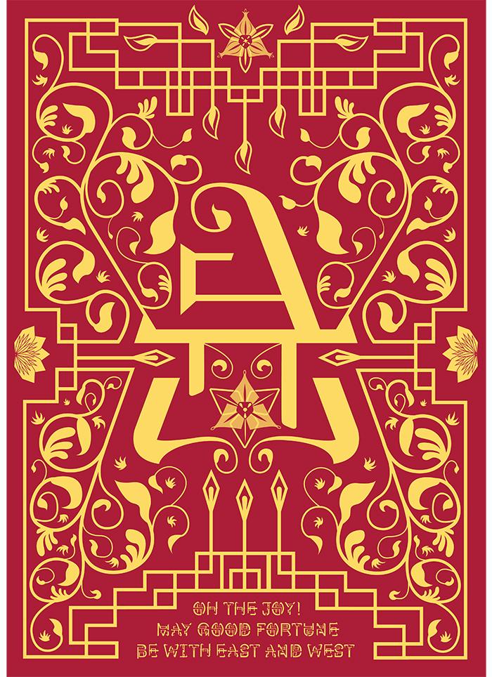 Aiyah poster 1.jpg