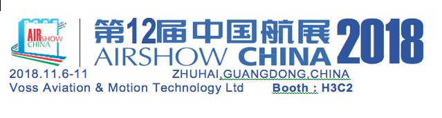 Airshow logo.png