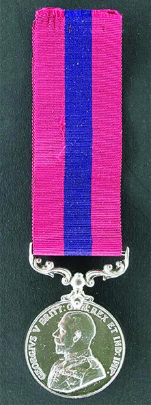 Eric medal DCM side 1.jpg