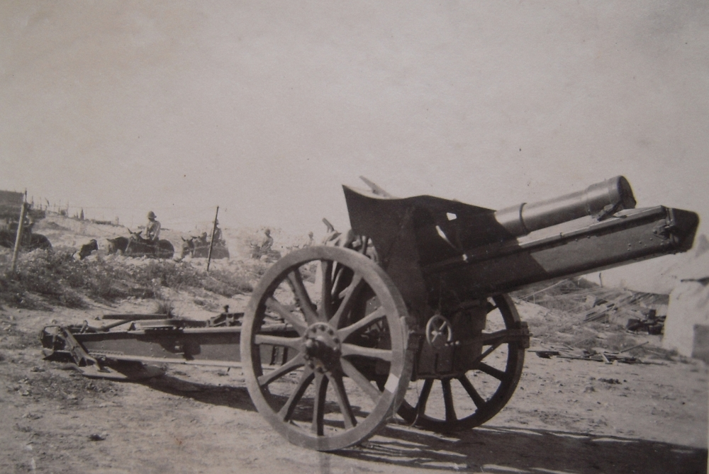 Captured Turkish Gun.JPG