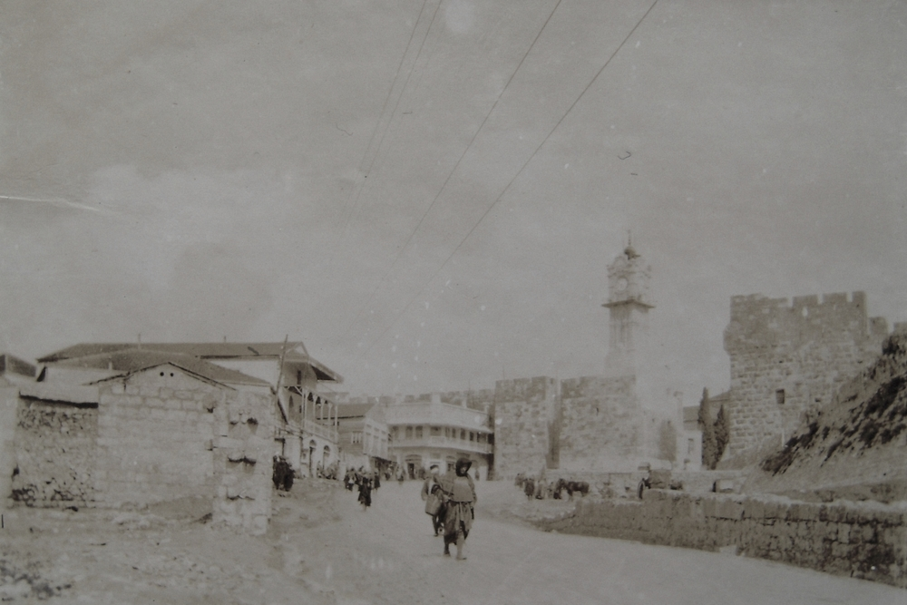 Jerusalem showing entrance to Holy City