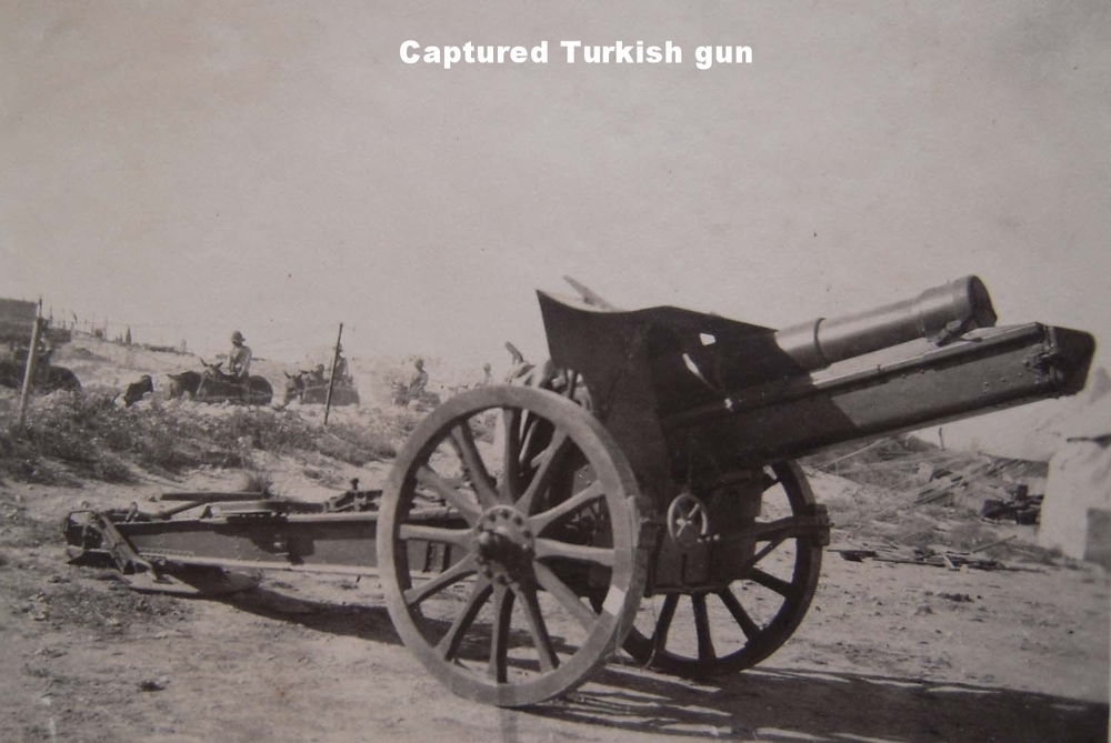 Captured Turkish Gun C.jpg
