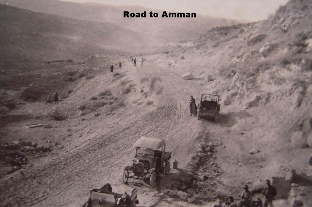 Road to Amman C.jpg