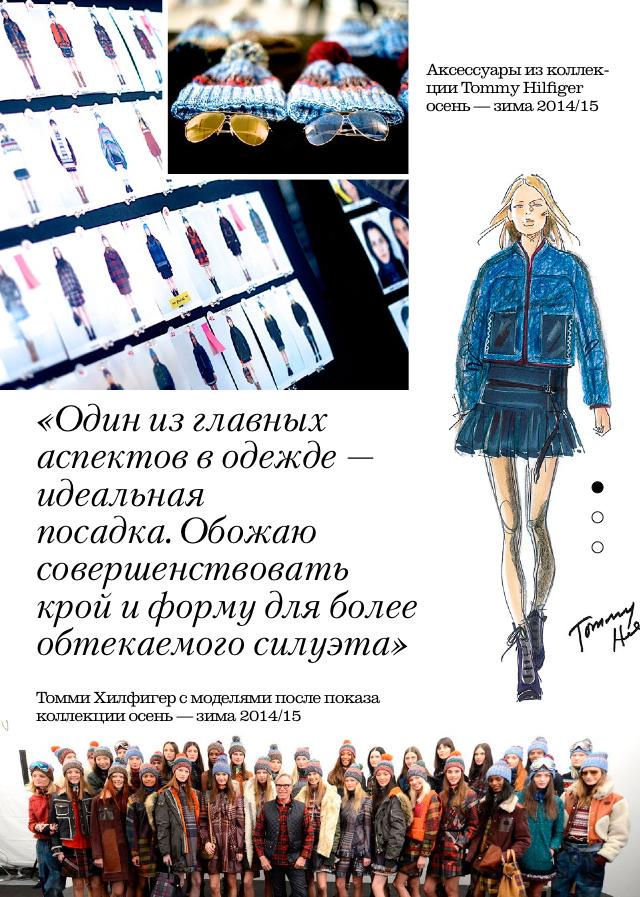 ElleMagazine 6836.jpg