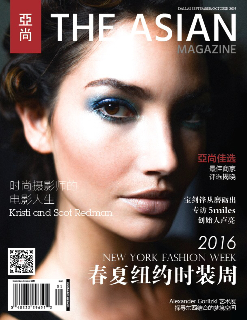 The Asian Magazine.jpg