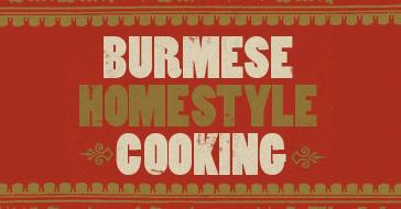 burmesehomecook-btn.png