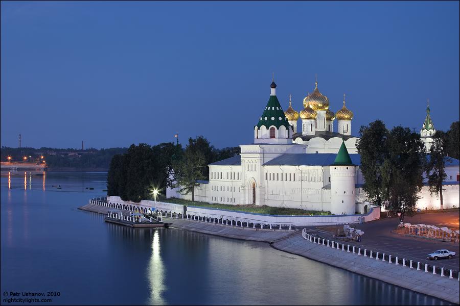 Kostroma Russia  city pictures gallery : Кострома Костромская Область ДНК Тест ...