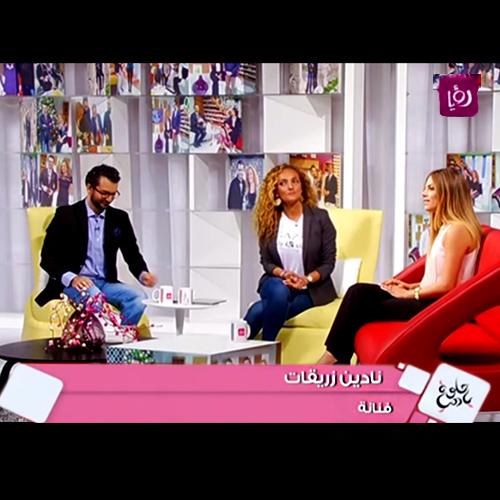 Nadine-Zureikat-Roya