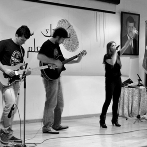 Nadine-Zureikat-Performance