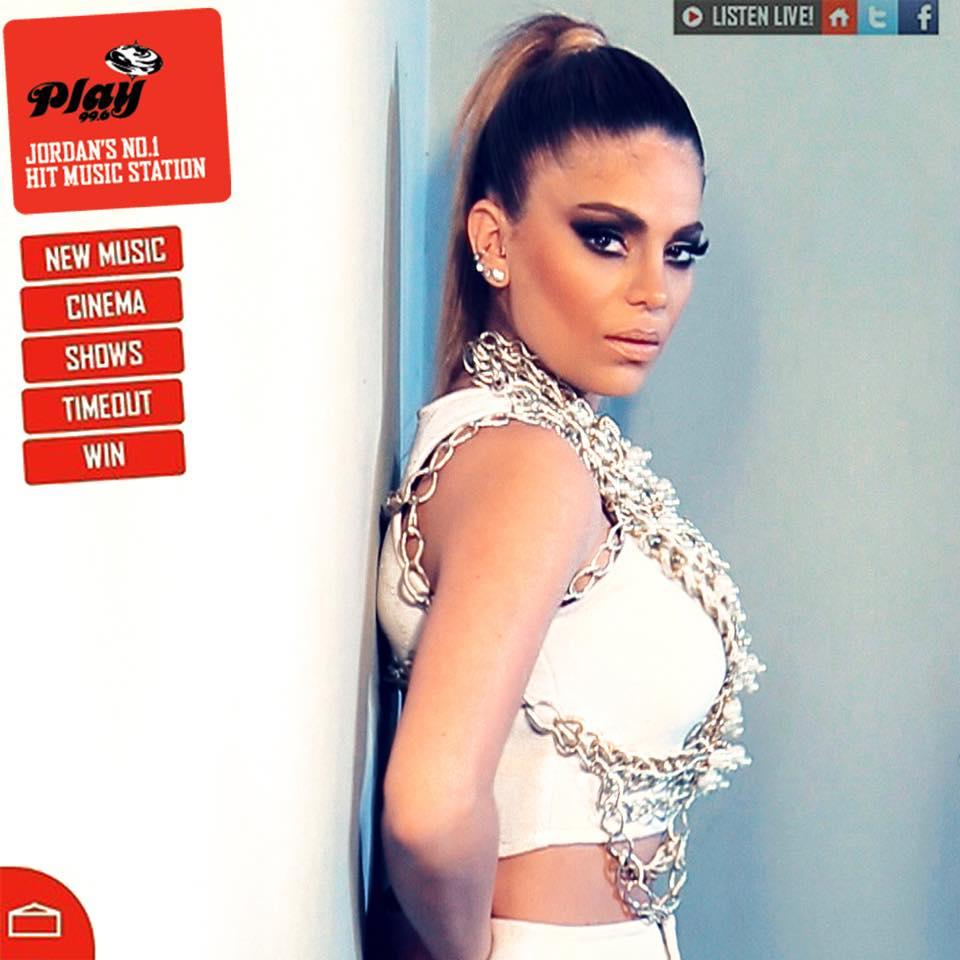 Nadine-Zureikat-Play-99.6
