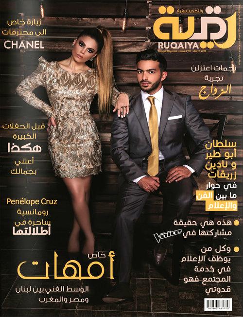 Magazine+Cover.jpg