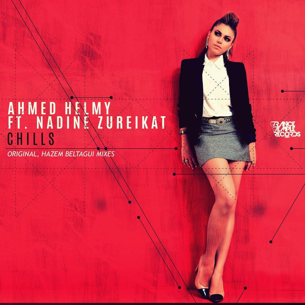 Ahmed Helmy feat. Nadine Zureikat - Chills