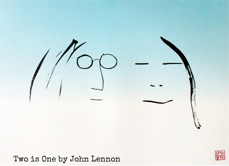 Two is One by John Lennon