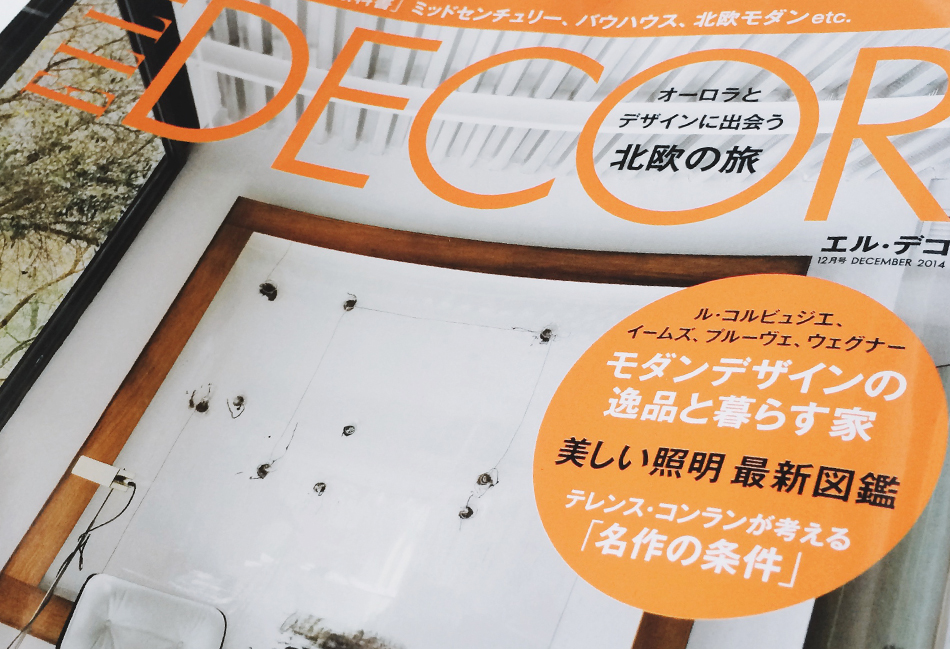 Elle Decor Japan <span>Japan, Dec. 2014</span>