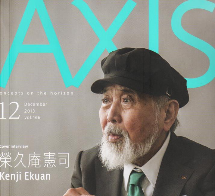 Axis <span>Japan, Dec. 2013</span>