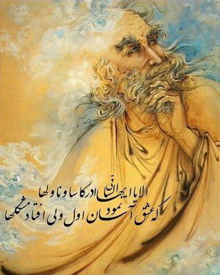 Hafez-1.jpg