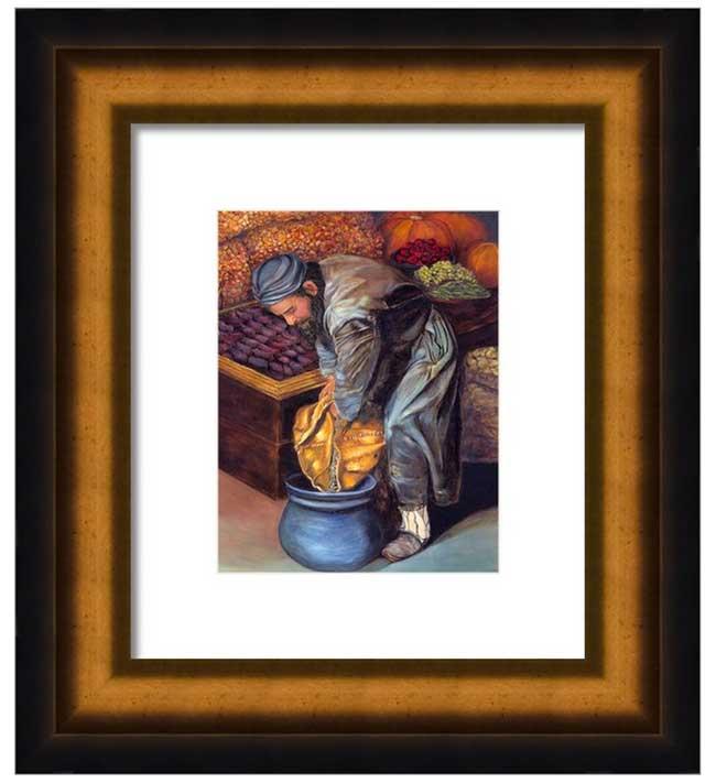 Fruit Vendor in Midnight Gold Frame G*