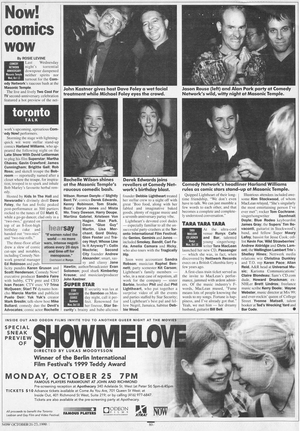 NOW 1999 - 2.jpg