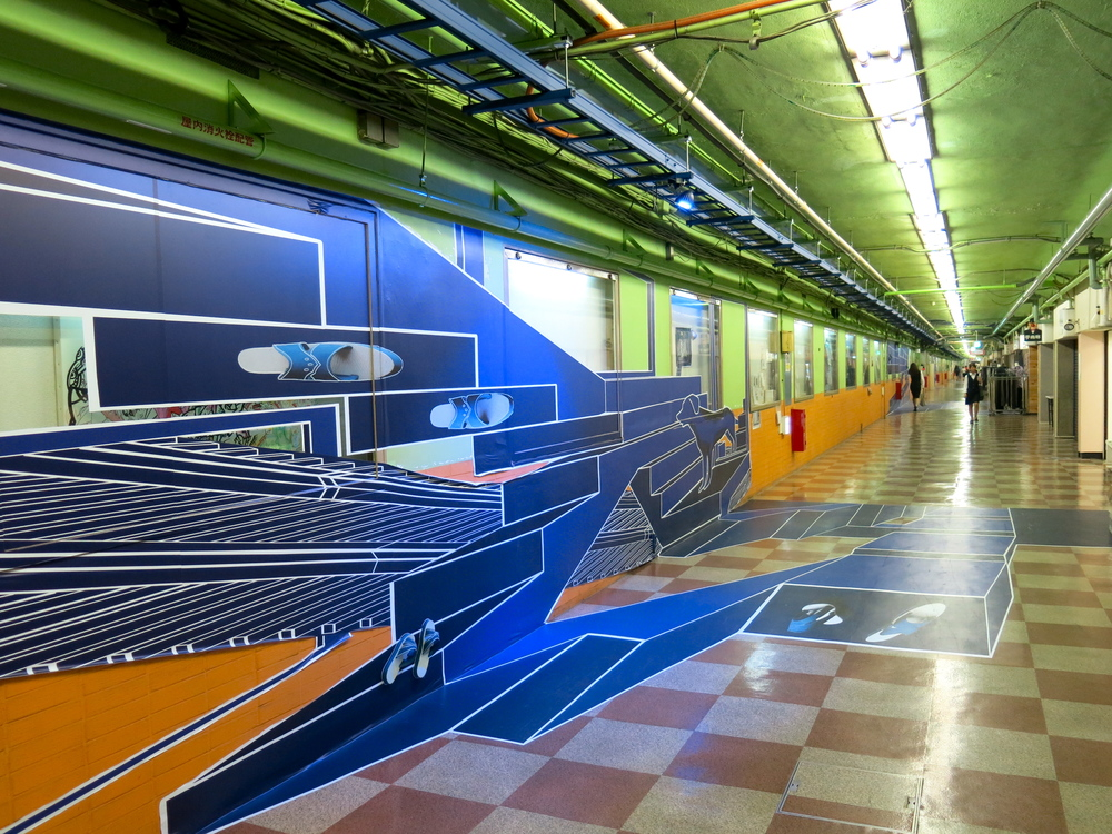 """Part of a series titled """"Blue Print"""" by the architectural group Open United Studio, which aims to evoke the memories of various global cities. Fushimi Underground Shopping Street."""