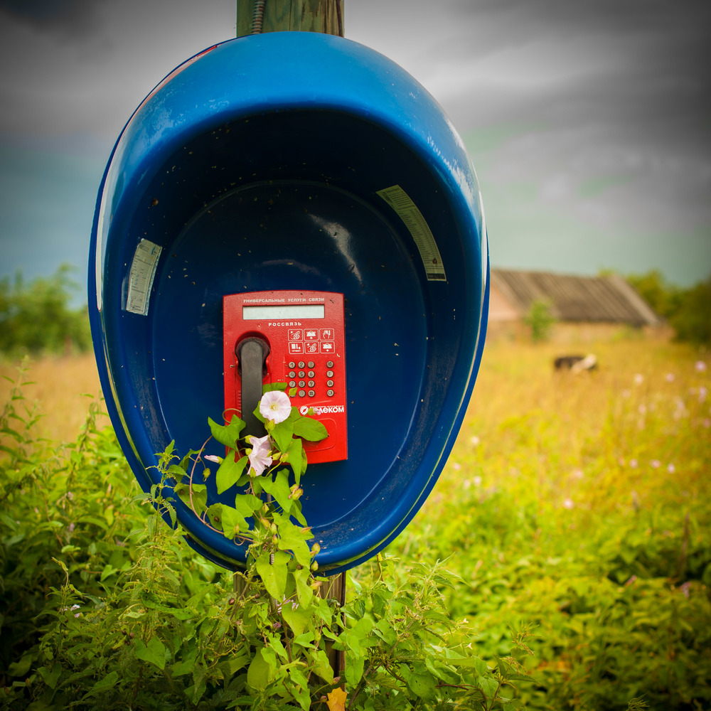 Resting Russia - Red Phone