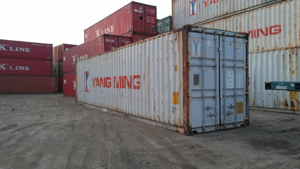 Gray 40' container