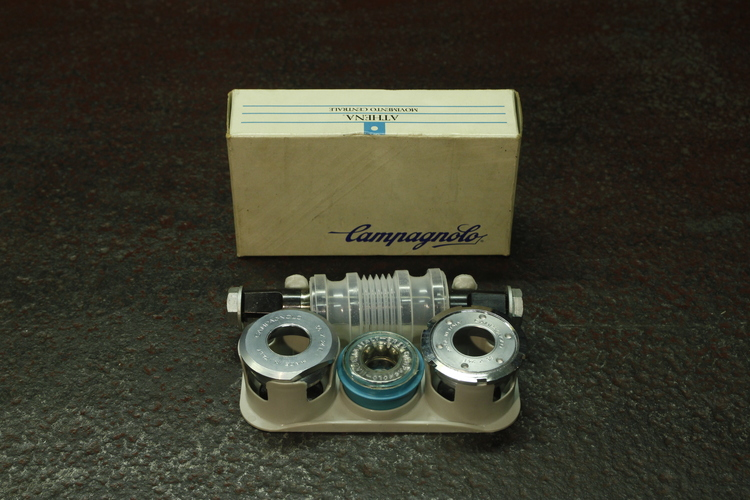 Campagnolo Athena Bottom Bracket NOS