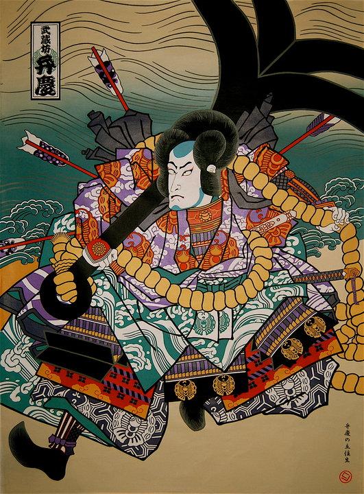Benkei, Samurai (48x60)