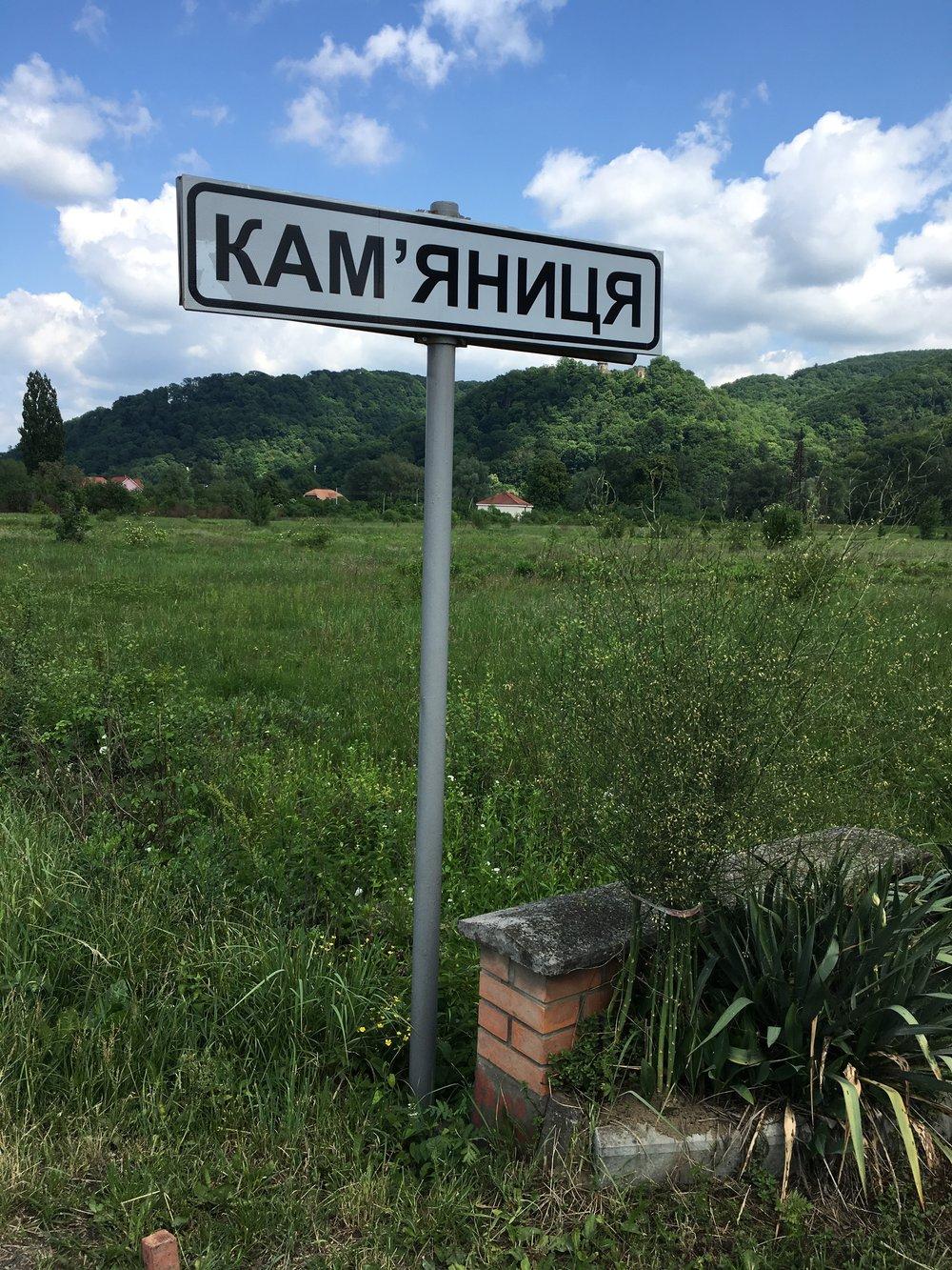 Entering Kam'yanytsya