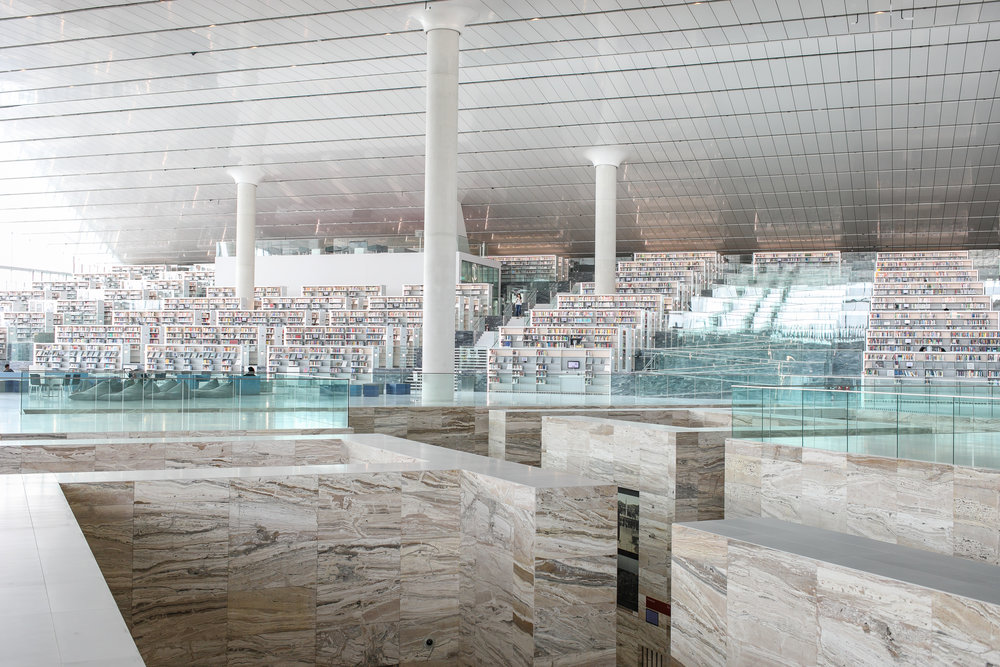 Qatar National Library.