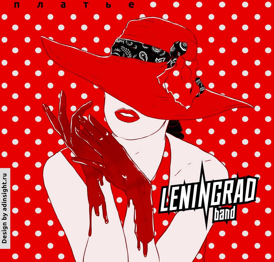 Leningrad2