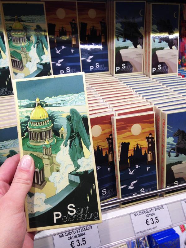 anna-sokolova-art-pulkovo-cards-2.jpg