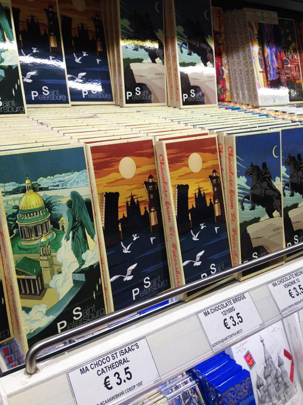 anna-sokolova-art-pulkovo-cards-3.jpg